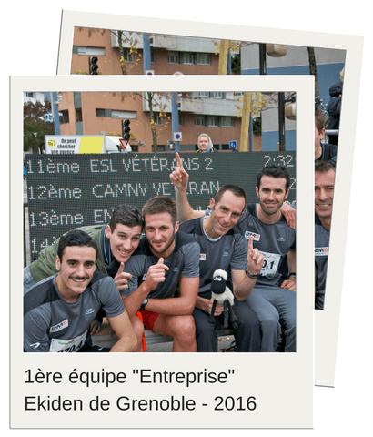 1ère équipe entreprise de l'Ekiden de Grenoble 2016 avec Pierre-Ambroise Bosse en supporter