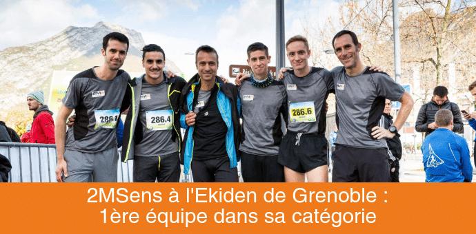 2MSens à l'Ekiden de Grenoble